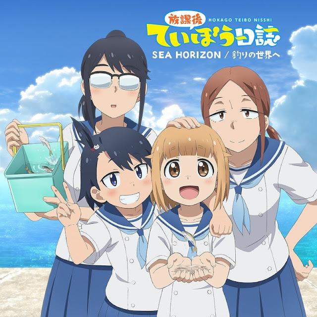 """""""Tsuri no Sekai e / Tsuri no Aekai e"""" by Hina Tsurugi (Kanon Takao), Natsumi Hodaka (Natsumi Kawaida), Yuuki Kuroiwa (Yuu Sasahara), Makoto Oono (Satomi Akesaka)"""