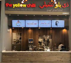 أسعار منيو ورقم وعنوان فروع مطعم ذي يلو تشيلي yellow chilli