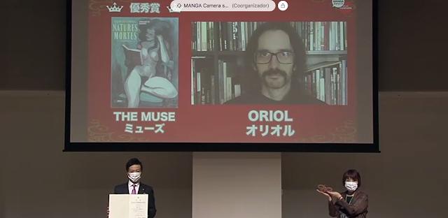 Oriol Hernández recibe el Premio de Plata en la ceremonia de entrega del Premio Internacional MANGA de Japón