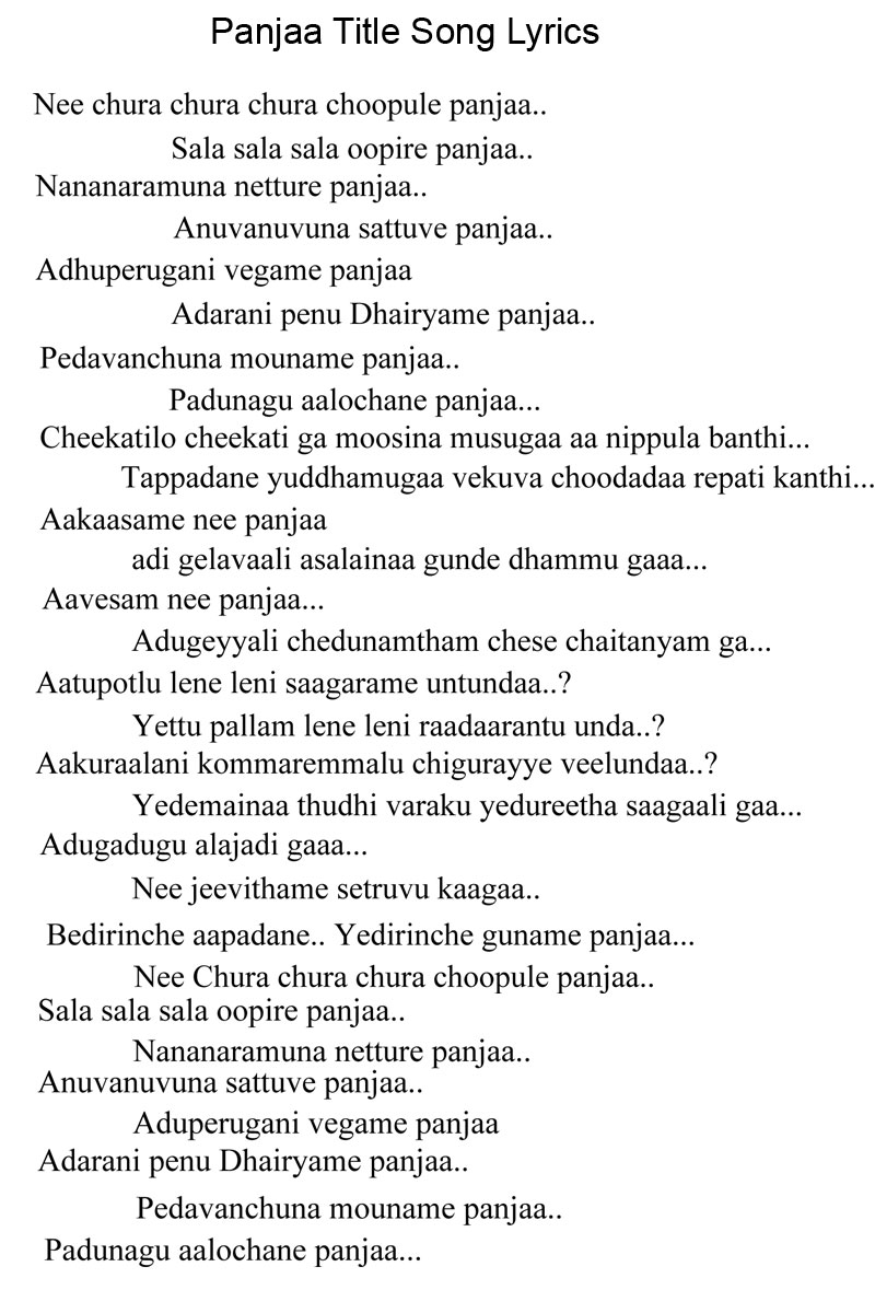 panjaa audio songs lyrics panjaa songs lyrics english
