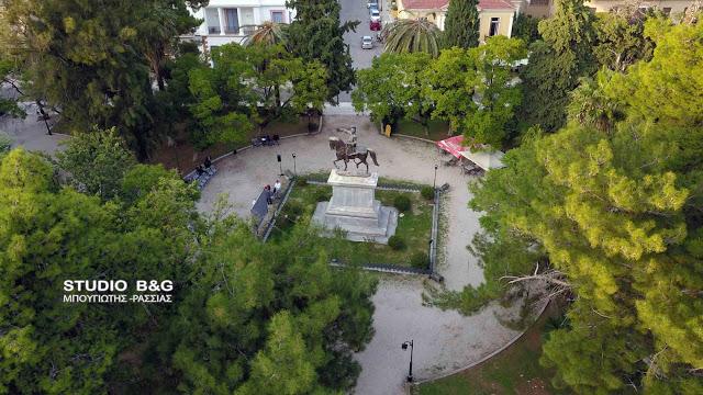 Ναύπλιο Επόμενη Μέρα: Αυτοί που καθυστερούν την αναγέννηση του πάρκου Κολοκοτρώνη θα λογοδοτήσουν στην κοινωνία