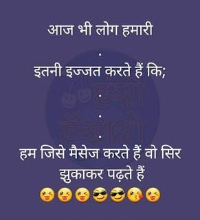 18 plus jokes in hindi 2018 - हिंदी चुटकुले - Non veg Jokes in Hindi