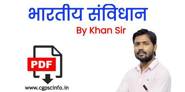 Khan Sir Samvidhan GK Notes Pdf Download