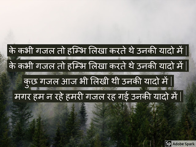 दर्द भरी  शायरी | hindi shayari love, hindi shayari with love,shayari in hindi,dard bhari shayari in hindi with images download,i love hindi shayari
