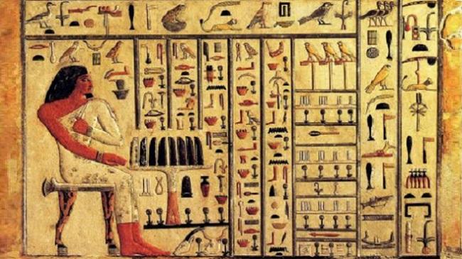 Hieróglifos Egípcios/Reprodução