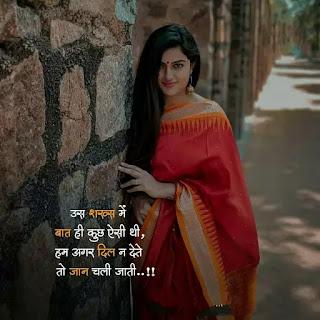 gulzar ki lines in hindi 2021, 2022 - theshayariquotes