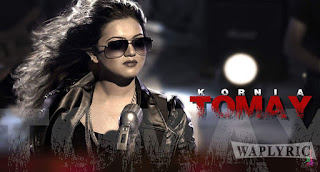 Tomay Lyrics | Kornia | Setu