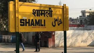 UP Aganwadi Bharti Shamli District Recruitment 112 Posts Online Form 2021