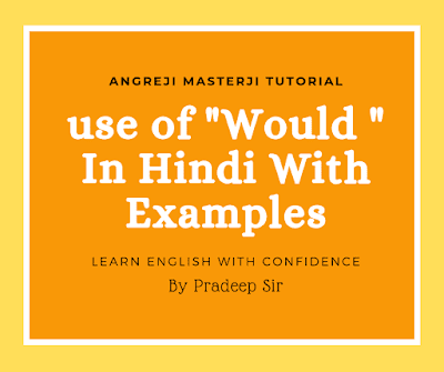 use of would in Hindi with examples