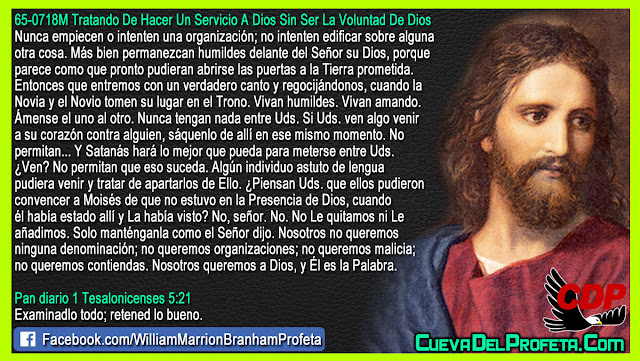 Problemas en la iglesia - William Branham en Español