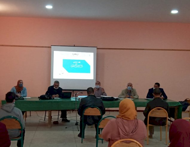تنظم المديرية الجهوية للتربية في تارودانت لقاء مع الجمعيات العاملة في مجال الإعاقة