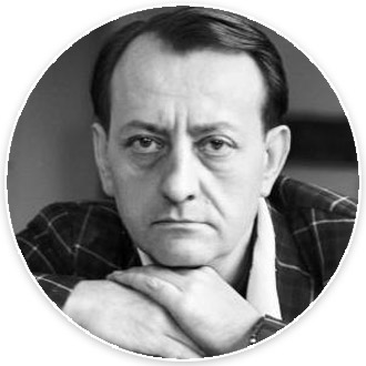 Андре Мальро