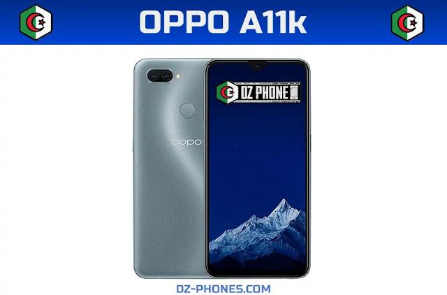 سعر اوبو A11k في الجزائر و مواصفاته Oppo A11k Prix Algerie