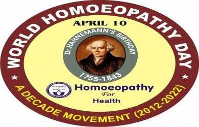 World Homoeopathy Day