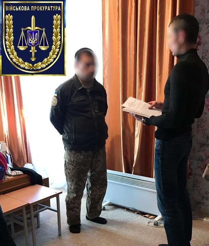 $1000 хабара взяв один з головних «замполітів» ЗСУ