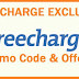 Freecharge Coupons and Offers {Exclusive}