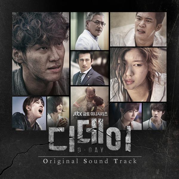 Download Drama Korea D-Day Batch Subtitle Indonesia