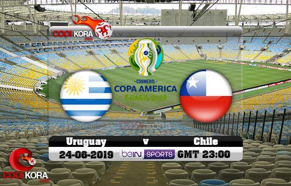 مشاهدة مباراة أوروجواي وتشيلي اليوم 24-6-2019 علي بي أن ماكس كوبا أمريكا 2019