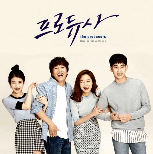Love lane - mamamoo marriage not dating ost part 2
