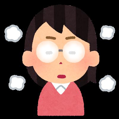 メガネが曇った人のイラスト(女性)