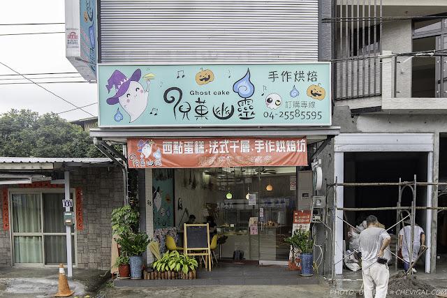 MG 9631 - 熱血採訪│台灣燈會美食,后里知名平價千層蛋糕,多款限定口味,百元初頭就能品嚐美味千層蛋糕!