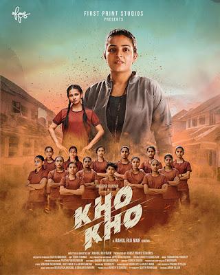 kho kho malayalam movie cast, kho kho malayalam movie release date, mallurelease