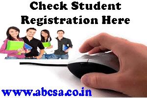 Verify students of Akhil Bhartiya Compuer Shiksha Abhiyan(ABCSA)