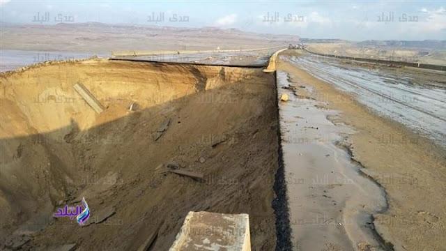 """The new regional ring road after the rain """"Sada El-Bald"""""""