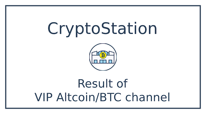 Result of VIP Altcoin/BTC channel