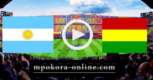 مشاهدة مباراة بوليفيا والأرجنتين بث مباشر كورة اون لاين 13-10-2020 تصفيات كأس العالم: أمريكا الجنوبية