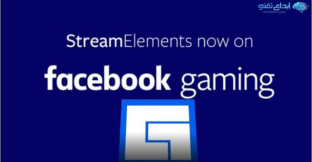 فيسبوك تطلق تطبيق Facebook Gaming المخصص بالكامل للالعاب علي جوجل بلاي 2020 - إبداع تقني