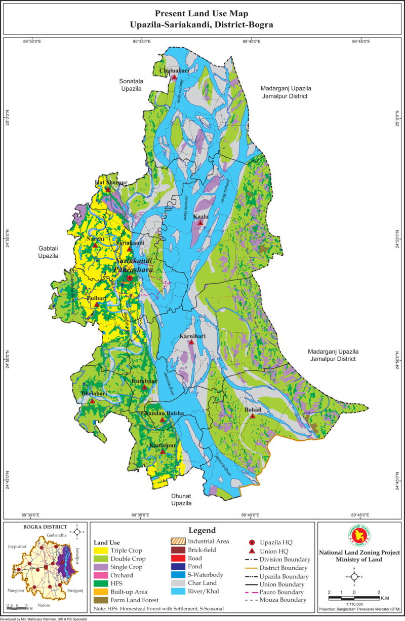 Sariakandi Upazila Land Use Mouza Map Bogra District Bangladesh