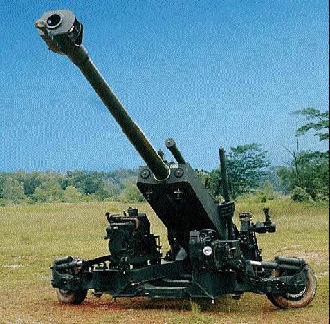 SHARANG ARTILLARY GUN