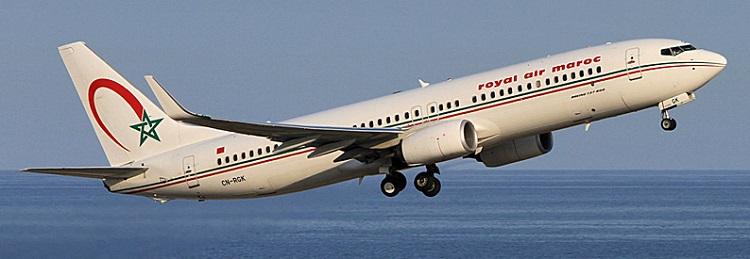 Royal Air Maroc Hava Yolları İstanbul Şubesi Ofisi