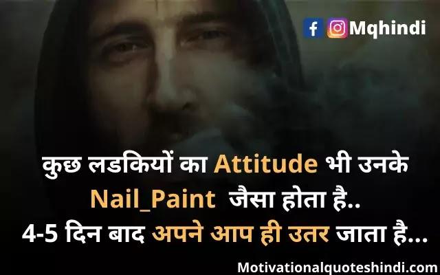 Sakht Launda Status In Hindi