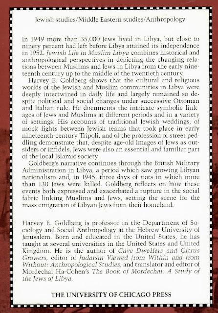 Jewish Life in Muslim Libya - Rivals & Relatives