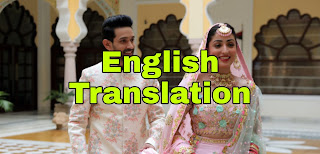 Phir Chala Lyrics translation