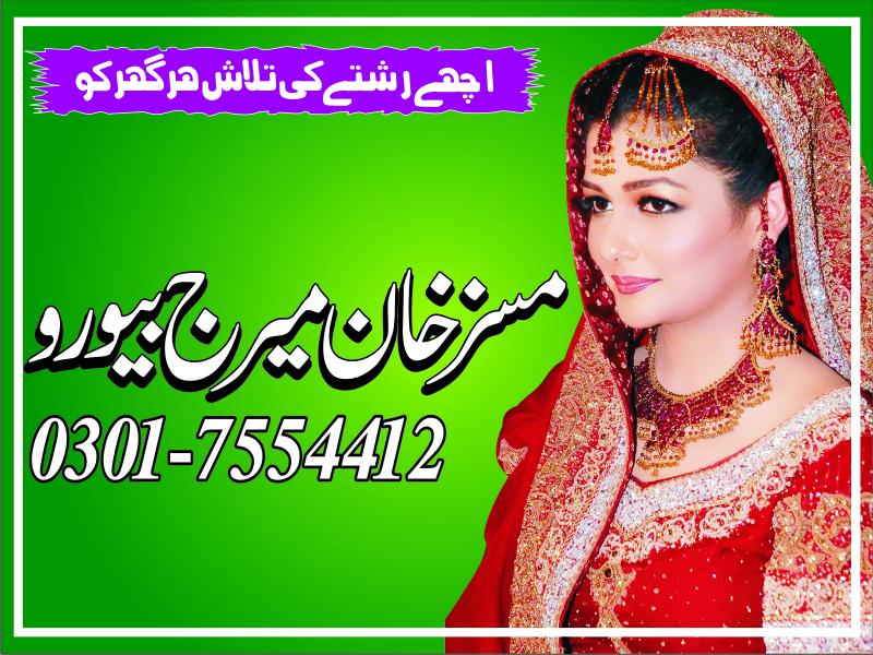 MrsKhan Marriage Bureau