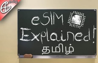 Explained: eSIM and SIM Card