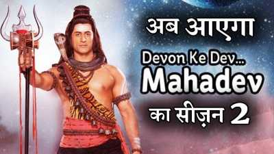 Devon Ke Dev Mahadev Season 2