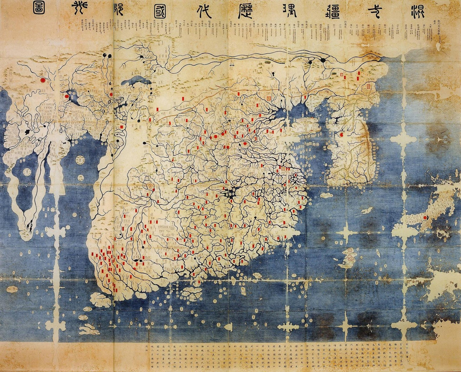 Worldmap from 1402 made in Korea