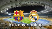 مباراة ريال مدريد وبرشلونة بث مباشر بتاريخ 10-04-2021 الدوري الاسباني