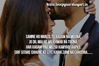 True love shayari in hindi for boyfriend