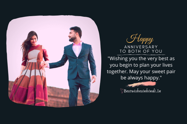 happy anniversary messages for couple, happy anniversary both of you