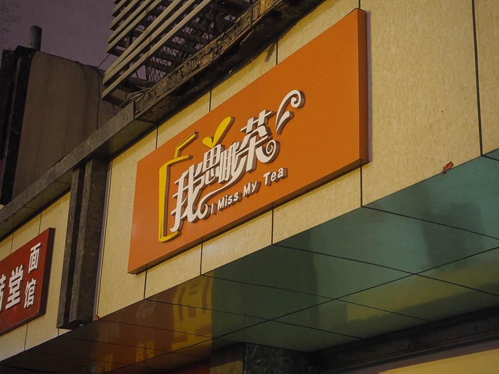 I miss my tea shop sign