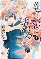 http://yaoionline-br.blogspot.com.br/2016/09/kimi-ga-koi-ni-ochiru-e-kimi-ga-koi-ni.html
