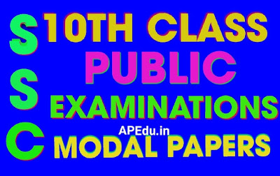AP SSC JUNE 2021 MODAL PAPERS