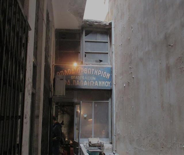 open walk Athens