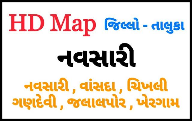NAVSARI DISTRICT MAP WITH TEHSIL (TALUKA) MAP NEW 2020 - DOWNLOAD PDF