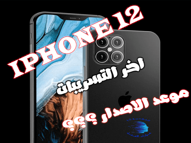 #Ihpne, #Ihpne12, #Iphone12, #Iphone12promax, #Iphone12trailer, #Iphone12unboxing, #Iphone12pro, #Iphone12promaxunboxing, #Iphone12officialtrailer, #Iphone12priceinpakistan, #Iphone12leaks, #Iphone12price, #Iphone12releasedate, #Iphone12promaxtrailer, #Iphone12ringtone, #Iphone12flip, #, #Smartphone, #Airpods, #Applewatchseries6, #Iphone11pro, #Apple, #Iphone12promax, #Iphone12releasedate, #Iphone12leaks, #Iphone12trailer, #Iphone12pro, #Iphone12, #Rumors, #Leaks, #Appleleaks, #Iphonese, #Iphone12trailer, #Iphone12camera, #Iphone12leaks, #Smartphones2020,#Smartphone2020,#Iphone2020,#Appleiphone,#Newiphone,#2020,#Smartphones,#Smartphone,#Appleiphone12,#Apple,#Iphone12promax,#Iphone12max,#Iphone12pro,#Iphone11promax,#Iphone11pro,#Iphone11,#Iphone12,#Youtube,#New,#Therapy,#Unbox,#Review,#Unboxing,#Gadget,#Gadgets,#Technology,#Tech,#Unboxtherapy,#Unboxtherapy,#Techreviews,#JaimeRivera,#Pocketnow,#RazerBlade15,#SamsungMoneybySofi,#SamsungMoney,#IPhone11camera,#IPhone11price,#IPhone11review,#IPHone11sales,#Android11publicbeta,#Android11betashow,#Android11beta,#Android,#GalaxyFold2features,#GalaxyFold2waterresistance,#Galaxyfold2leaks,#GalaxyFold2,#GalaxyFold,#Samsung,#IPhone12launchdate,#IPhone12camera,#IPhone12price,#IPhone12delay,#IPhone12leaks,#IPhone12,#IPhone,#Apple